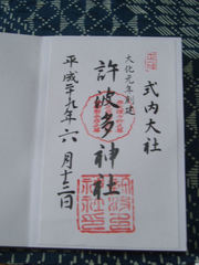 P61300kohata06.JPG